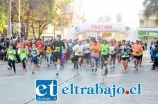 Este domingo, se realizará una nueva versión de la Corrida San Felipe 2016, la última de este año y que organiza el Departamento de Deportes del municipio, junto a la Mesa de Promoción de la Salud y el Injuv, con categorías de 1K, 3K, 6K y 9K.