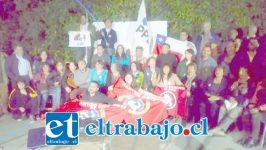 Representantes de distintos partidos políticos presentes en la celebración del No.