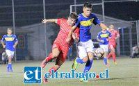 En el partido debut por el torneo de la B, Unión San Felipe cayó claramente ante Barnechea. (Foto: Jaime Gómez Corales)