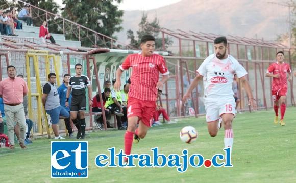 En su estreno en casa Unión San Felipe cayó por la mínima ante Deportes Valdivia. (Foto: Jaime Gómez Corales)