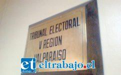 Por segunda vez el Tribunal Electoral Regional (TER) rechazó la presentación que buscaba destituir al alcalde Patricio Freire, teniéndola por no presentada.
