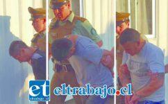 La banda delictual fue detenida por Carabineros tras una larga persecución desde Catemu hasta la comuna de Lampa en Santiago.