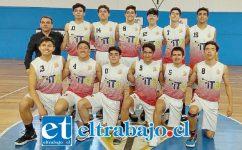 San Felipe Basket se quedó con el título de la serie U17 en la Conferencia Oeste de la Libcentro.