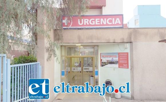 El Servicio de Urgencias del Hospital San Camilo sigue en problemas para atender a sus usuarios. (Archivo)
