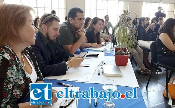 La competencia fue supervisada por expertos en el tema, el Jurado finalmente dio la victoria y el millón de pesos a los sanfelipeños.